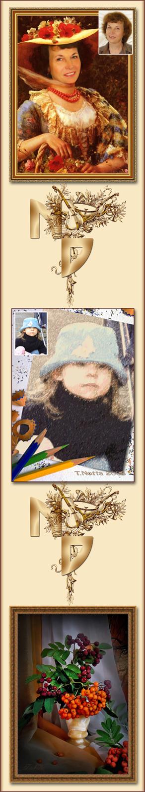 Фотоколлаж, стилизация фото под живопись, натюрморт